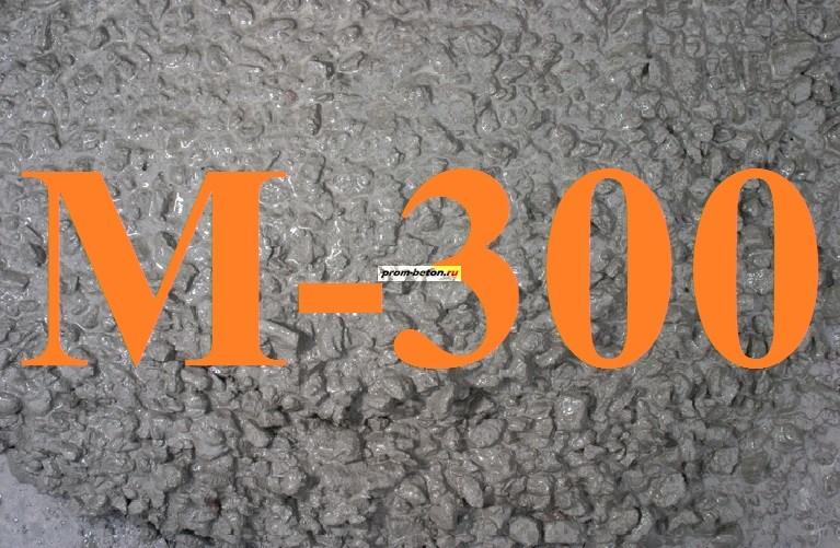 купить бетон м300 самара